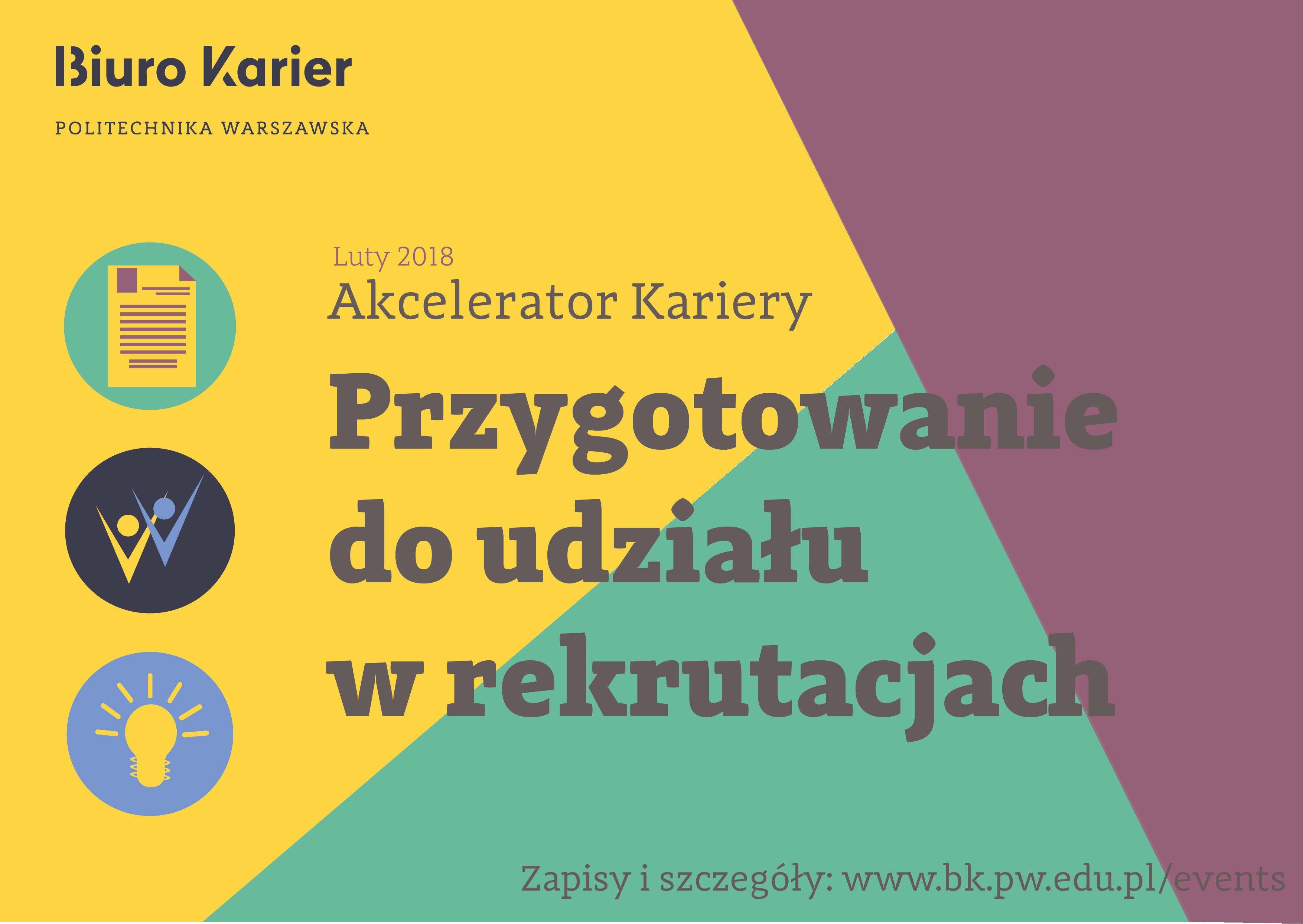 Akcelerator Kariery - Luty