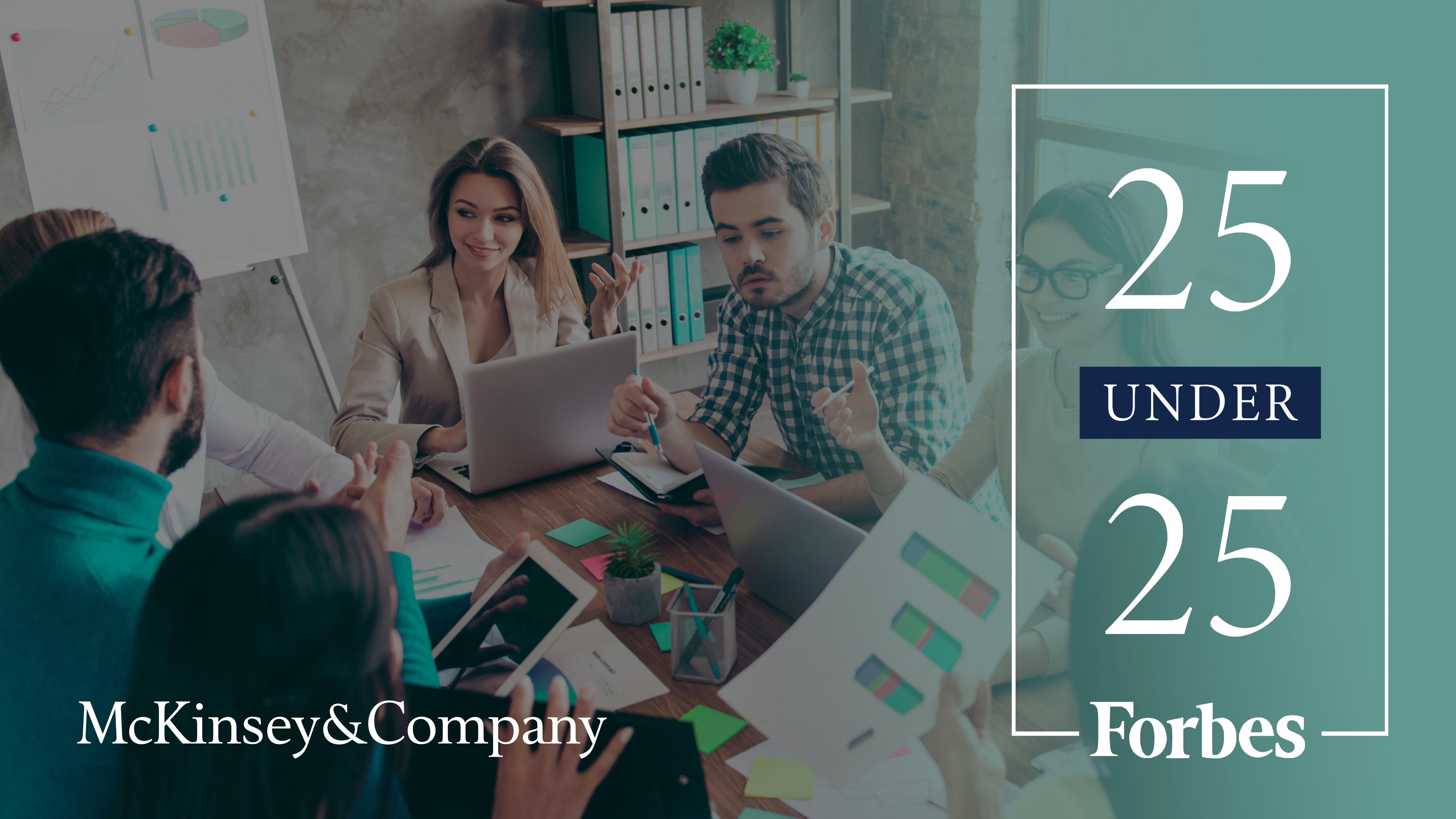 """McKinsey & Company zaprasza do aplikowania w pierwszej edycji konkursu """"25 under 25""""!"""