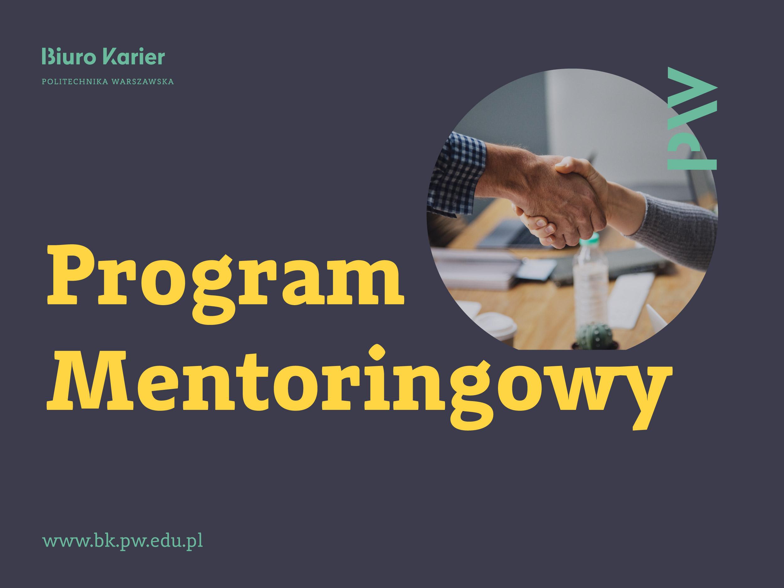 Inauguracja I edycji Programu Mentoringowego Biura Karier PW