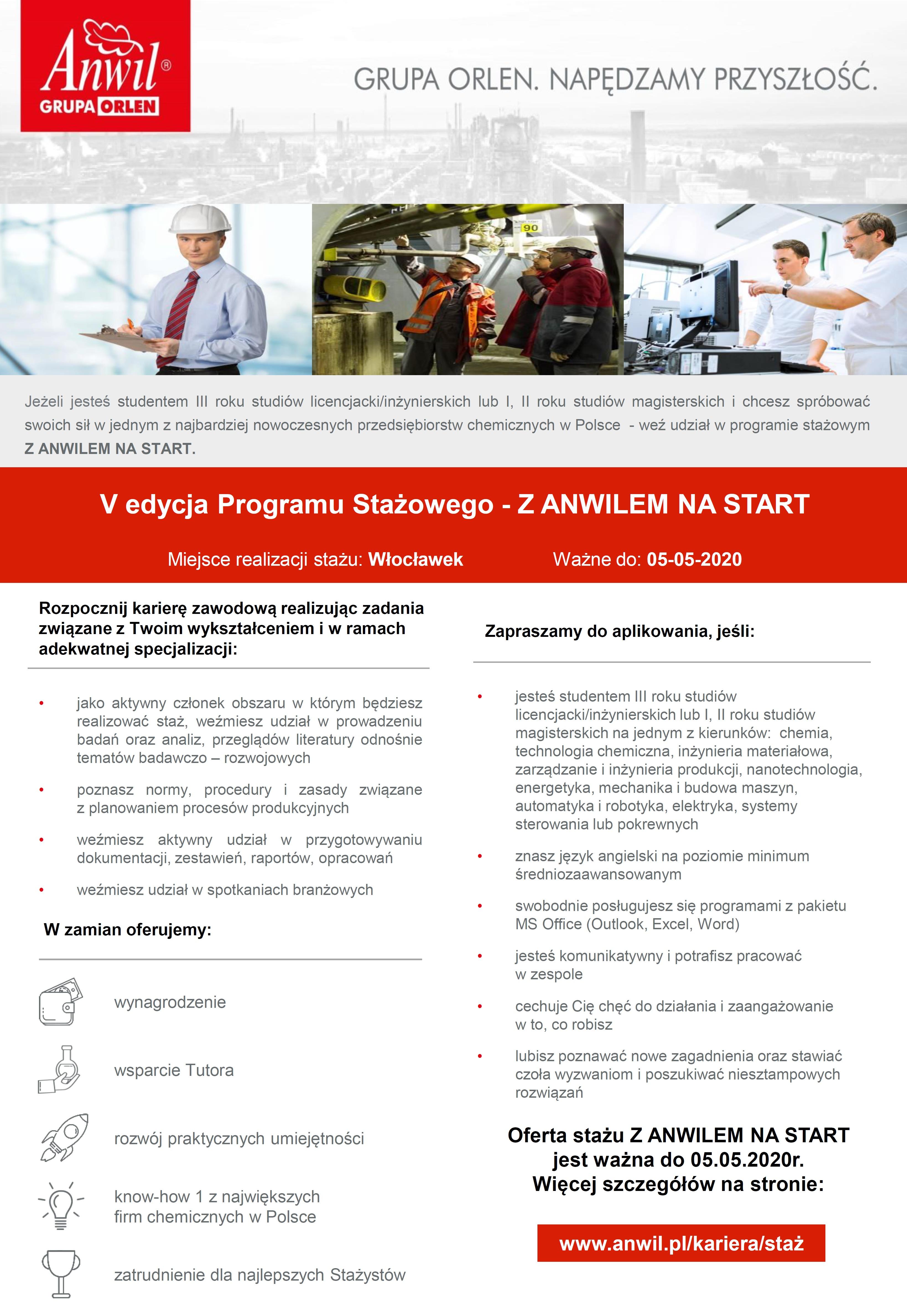 V edycja Programu Stażowego -  Z ANVILEM NA START